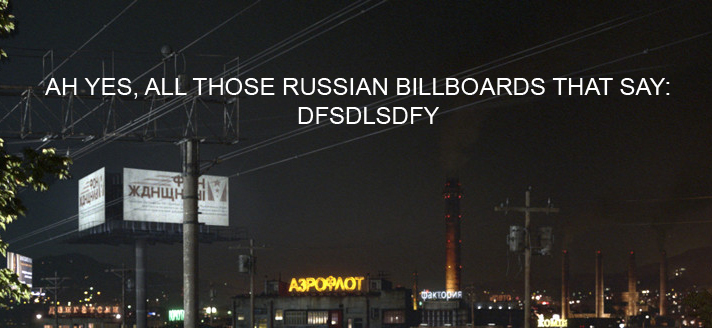 avengers_russian_billboard_header